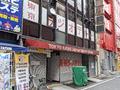 老舗PCパーツショップ「テクノハウス東映」が、店舗を移転し本日5月25日よりリニューアルオープン!