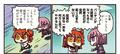 「Fate/Grand Order」、「ますますマンガで分かる!FGO」第145話を更新!
