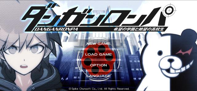 「ダンガンロンパ」新情報! スマホゲームが5/21に配信開始。このほか「Identity 第五人格」コラボPVやオリジナルグッズ情報など