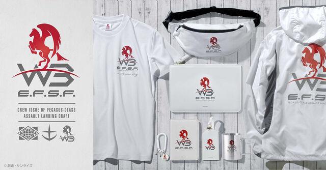 「機動戦士ガンダム」、ホワイトベースの官給品をイメージしたアイテムが登場! ステンレスマグやTシャツなど7種!!