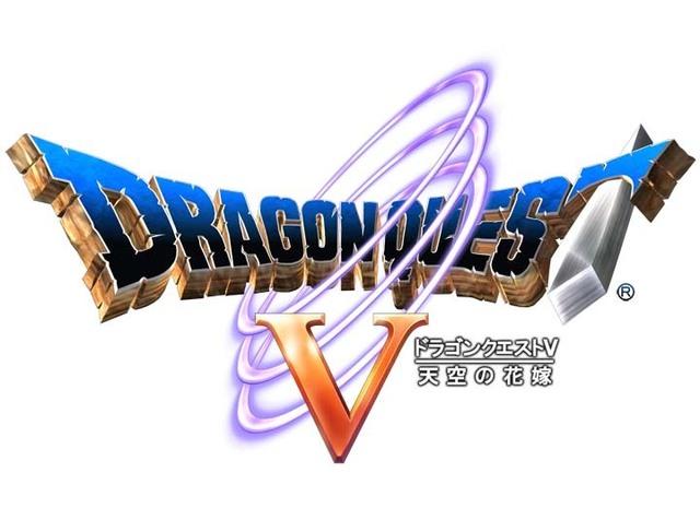 スマホ版「ドラゴンクエストV」が定価の33%オフで購入できるセールが開催! 期間は本日から6月2日まで