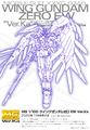 【プラモまとめ】BANDAI SPIRITS怒涛の5日間終了!「HOBBY NEXT PHASE WEEK」で発表されたプラモデル最新作!
