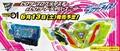 「仮面ライダーゼロワン」の最終フォーム「ゼロツ―」の変身アイテム「DXゼロツープログライズキー&ゼロツードライバーユニット」が登場!