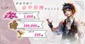 3Dのリアルタイムバトルが楽しめるスマホ向けアプリ「リン ザ ライトブリンガー」の事前登録が受付中!