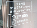 コーヒーショップ「タリーズコーヒー住友不動産秋葉原ファーストビル・テラス店」が、明日6月5日オープン!