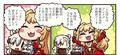 「Fate/Grand Order」、「ますますマンガで分かる!FGO」第146話を更新!
