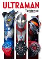 初代ウルトラマン、ウルトラマンゼロ、ウルトラマンベリアルをモチーフにした高級腕時計が、スイスの腕時計ブランド「Tendence」より数量限定で発売!
