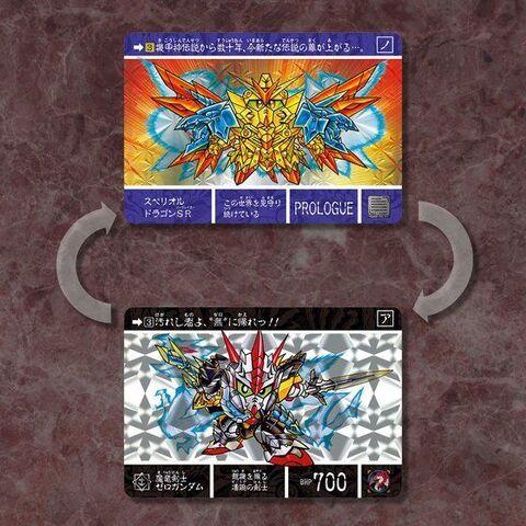 SDガンダム外伝シリーズのプリズムカードを厳選した「SDガンダム外伝 リバースプリズムセレクション」が登場!