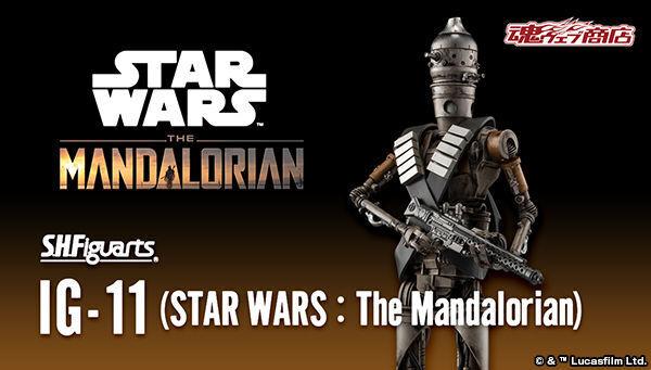 スター・ウォーズ初の実写ドラマ「マンダロリアン」より、S.H.Figuarts IG-11(STAR WARS:The Mandalorian)が登場