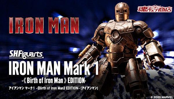 数々のアイアンマンの始まり──。待望の「《Birth of Iron Man》 EDITION-(アイアンマン)」がついにS.H.Figuartsに登場!