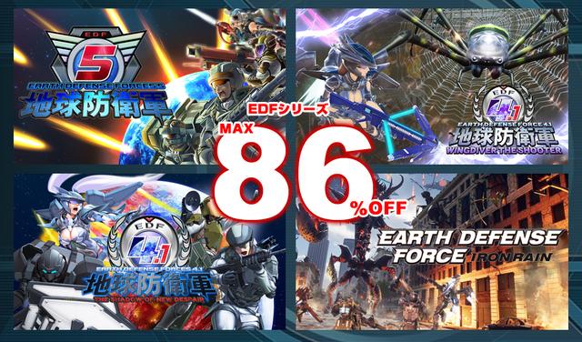 「地球防衛軍4.1」などの「EDF」シリーズがお得な値段に! PS Storeにて「DAYS OF PLAY」セールが本日より開催!