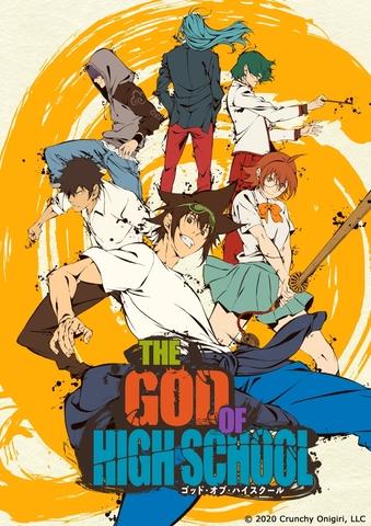 夏アニメ「THE GOD OF HIGH SCHOOL ゴッド・オブ・ハイスクール」主題歌決定。OPをKSUKE、EDをCIXが担当!
