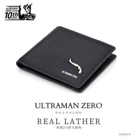スラッガーのパーツがアクセント! 本革を使用し、ゼロのサインが箔押しされた「ウルトラマンゼロ」の2つ折り財布が登場
