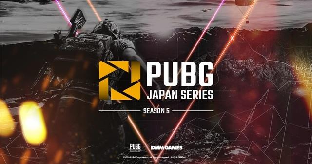 DMM GAMES主催「PUBG」公式大会「PJSseason5 Phase2 Day5」、6/5~6/6に開催!