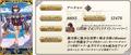 「Fate/Grand Order」、期間限定イベント「復刻:見参! ラスベガス御前試合~水着剣豪七色勝負! ライト版」本日18時より開催!!
