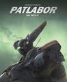 君は風速40メートルの世界を体験したか!? 映画公開から30年の時を経て「機動警察パトレイバー the Movie 4DX」が7月17日(金)より公開! 先行体験レポート!
