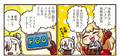 「Fate/Grand Order」、「ますますマンガで分かる!FGO」第147話を更新!