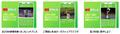 「伊右衛門 特茶」と「幽☆遊☆白書」がコラボ!?「幽☆遊☆特茶」本日6月15日スタート!! トレーニングでオリジナル壁紙やバーチャル背景を手に入れろ!