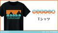 「ゆるキャン△」モチーフのパーカー&Tシャツが登場。受注販売スタート!