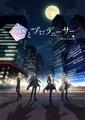 TVアニメ「恋とプロデューサー~EVOL×LOVE~ 」、7月15日より放送開始! OPテーマを三浦祐太朗、EDテーマを鈴木このみが担当
