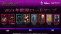 アクションRPG「ブラッドステインド」の全世界出荷&ダウンロード数が100万本を突破! 記念の新ゲームモードやスペシャルコラボなどに関するロードマップが公開
