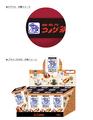 「珈琲所 コメダ珈琲店」、ミニチュアフィギュア第3弾が7月下旬より発売決定! 季節限定商品「小倉ノワール」など全6種