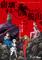 「リアル脱出ゲーム×エヴァンゲリオン」シリーズ待望の最新作「崩壊するネルフからの脱出」イベント限定描き下ろしビジュアル&CMが公開!