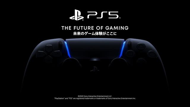 延期となっていた「PlayStation 5」ネット映像イベント、日本時間6月12日(金)午前5時に配信スタート!