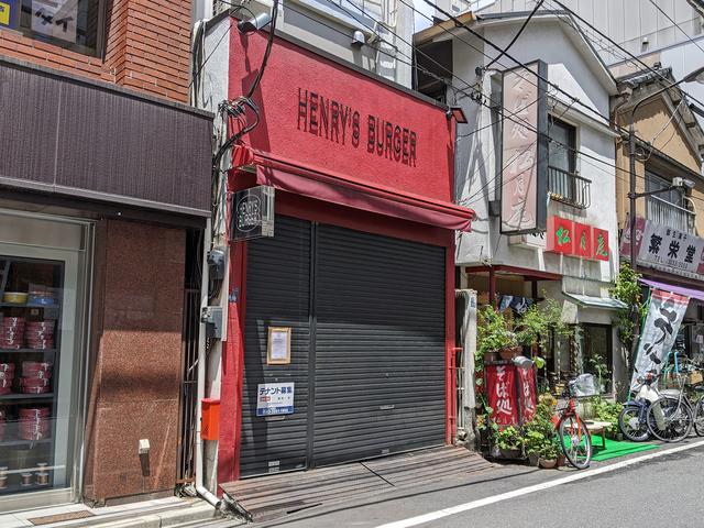 ハンバーガーショップ「HENRY'S BURGER 秋葉原」が、6月2日をもって閉店