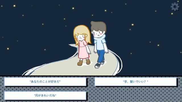 【Steam】ジューン・ブライドで永遠の愛を! 「LOVE」がテーマのPCゲーム3選!