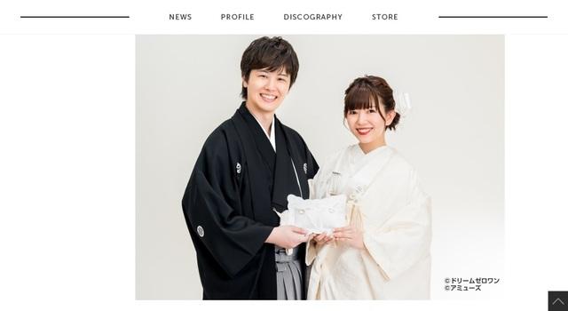 牧野由依、結婚! お相手はシンガーソングライターの三浦祐太朗【いきなり!声優速報】