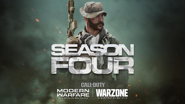 PS4「コール オブ デューティ モダン・ウォーフェア」と「コール オブ デューティ ウォーゾーン」のシーズン4が配信! 新たなオペレーターにプライス大尉が登場し、追加の武器やマップも
