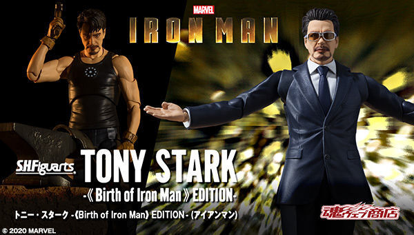 「S.H.Figuarts」に、ついにトニー・スタークの人生を記念したフィギュアが登場!《Birth of Iron Man》 EDITION- (アイアンマン)!!