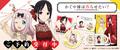 TVアニメ「かぐや様は告らせたい?~天才たちの恋愛頭脳戦~」、かぐやと千花の描き下ろしイラストを使用した「B2タペストリー」「缶バッジセット」など新商品が7月下旬発売!