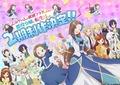 TVアニメ「乙女ゲームの破滅フラグしかない悪役令嬢に転生してしまった…」第2期、2021年制作決定!