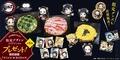 TVアニメ「鬼滅の刃」×お好み焼き「道とん堀」がコラボ! キャラをイメージしたお好み焼きが7月1日より新登場!