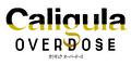 アイドルと現代病理をテーマにしたRPGシリーズ「カリギュラ」の4周年を記念した新展開が発表! 作中の楽曲のセルフカバー制作や、シリーズ初の舞台化も