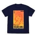 「ラブライブ!サンシャイン!!」より「Aqours」結成5周年記念! メンバーのTシャツ9種発売