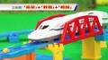 新幹線「N700S」走行開始記念! ボリューム満点のオールインワンセット! プラレール「かっこいいがいっぱい! 新幹線N700S 立体レイアウトセット」2020年秋発売!