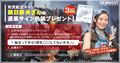 全世界累計150万本を売り上げた名作「レムナント:フロム・ジ・アッシュ」の日本語版がPS4で登場!