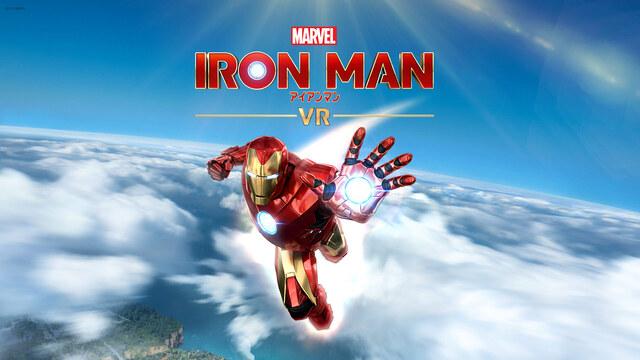 PSVR「マーベルアイアンマン VR」のテレビCMが公開! アイアンマンとゴーストによる白熱の戦闘シーンも