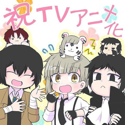 「文豪ストレイドッグス」のスピンオフ作品「文豪ストレイドッグス わん!」、TVアニメ化決定