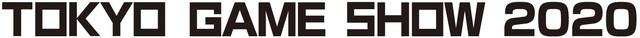 「東京ゲームショウ2020 オンライン」 開催決定!新作タイトル発表のほか、eスポーツ大会の配信やオンライン商談なども実施