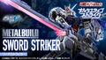 「METAL BUILD ソードストライカー」発売決定! ストライカーパックシステム、劇中初期ストライカー、最後の装備がついに登場!!