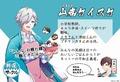 新選組が現代に転生して漫画家を目指す! 人気SNS漫画「新選サークル」が、杉山紀彰と沢城千春による朗読動画として配信開始!