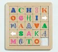 坂本真綾、25周年記念アルバム「シングルコレクション+ アチコチ」特設サイトオープン! アチコチ街頭ビジョン実施!