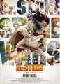 TVアニメ「Dr.STONE」第2期、2021年1月より放送開始! ティザービジュアル&ティザーPV第2弾公開!