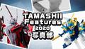 360°作りこまれたVR会場で、BANDAI SPIRITSの最新ホビーを堪能しよう! オンラインイベント「TAMASHII Features 2020」は本日最終日!