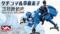 ヴァリアブルアクションハイスペックシリーズにNetflixで大好評配信中の「攻殻機動隊 SAC_20...