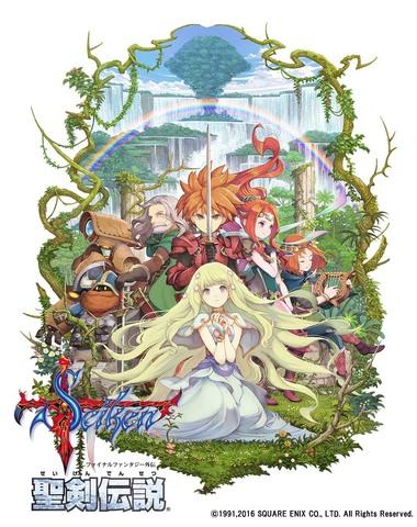 スマホ版「聖剣伝説 -ファイナルファンタジー外伝-」が730円で買える期間限定セール開催